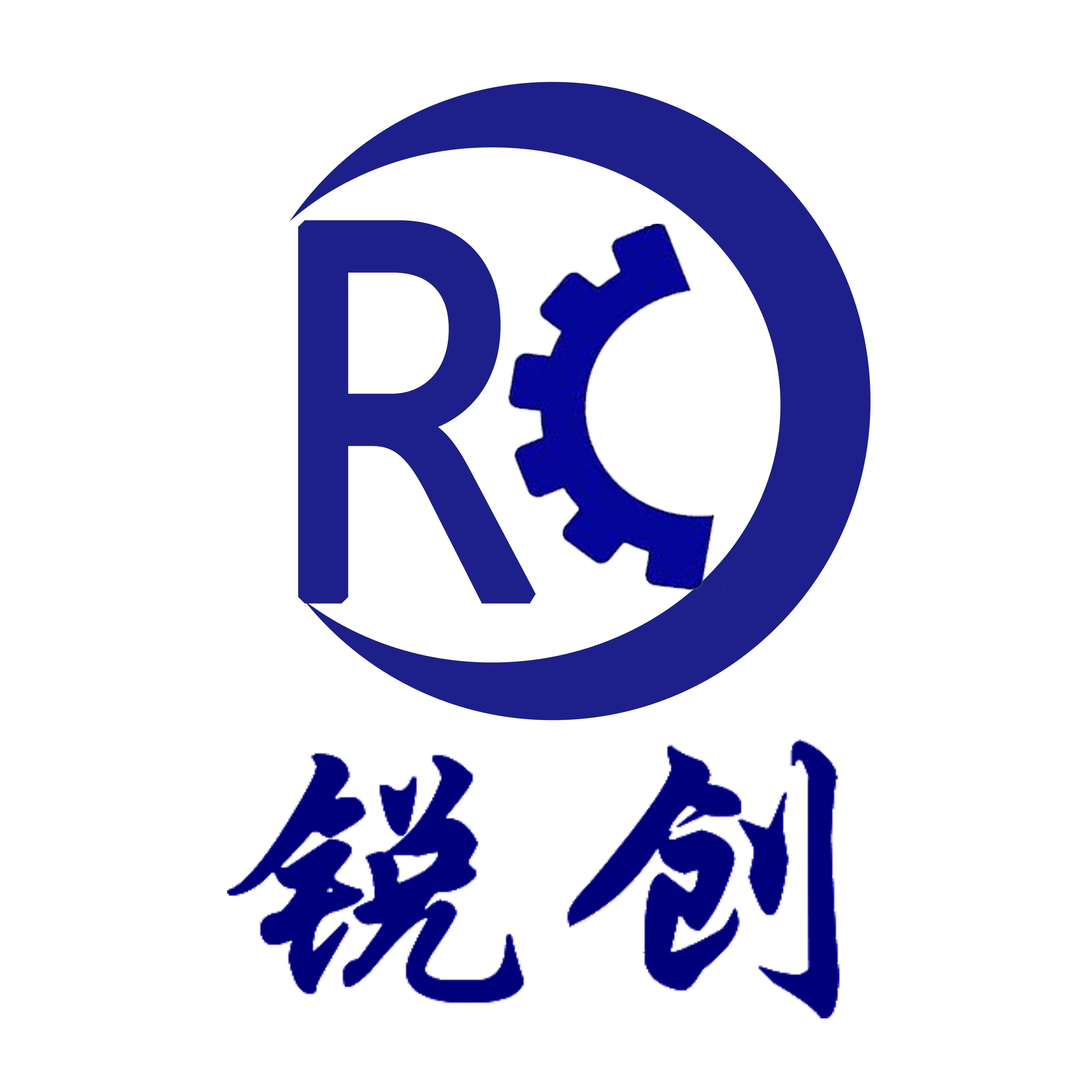 杭州锐创智能设备有限公司