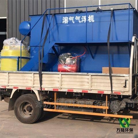 浙江餐具消毒污水处理气浮机