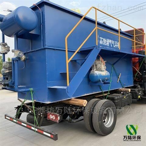 慈溪市油漆废水处理设备气浮机