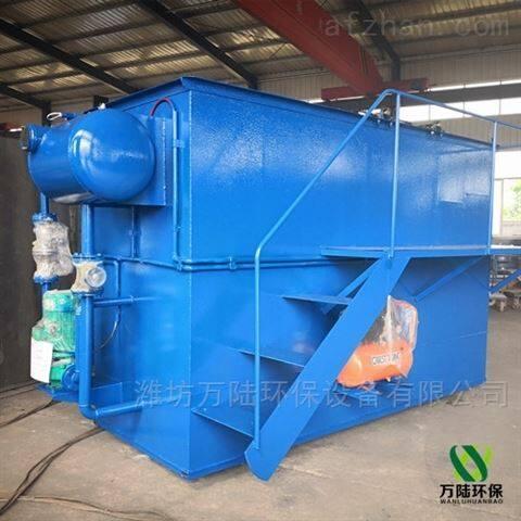 酸洗废水气浮处理设备