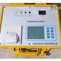 三级承试设备有载分接开关测试仪/报价/特点