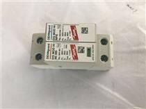 BSP M4 BD HF 24可插拔式電涌