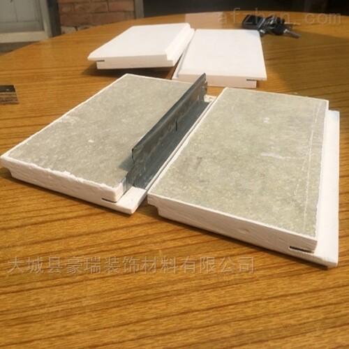 岩棉玻纤吸音板可做超越暗架板不显示龙骨