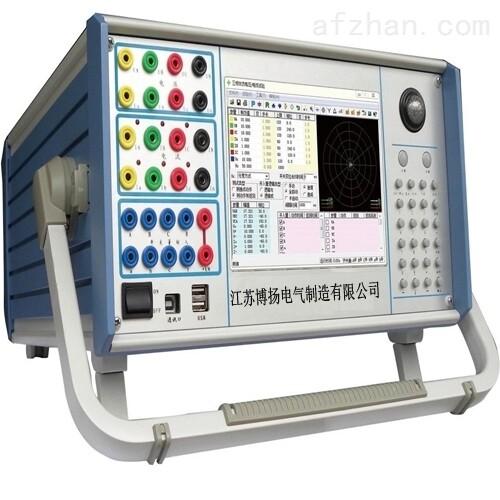 原装正品三相继电保护测试仪