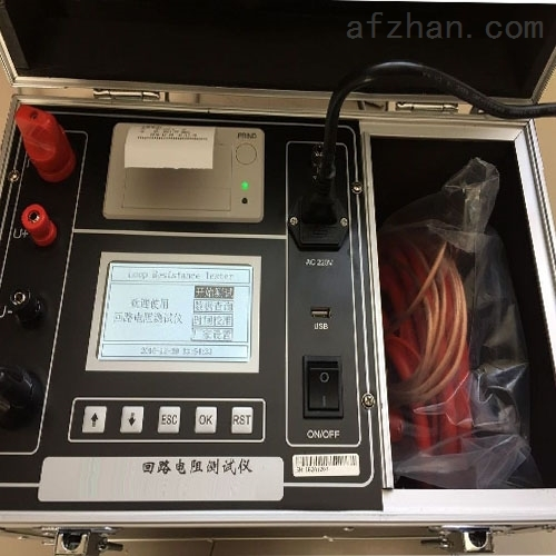 电力承试四级回路电阻测试仪
