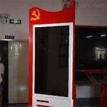 太阳红党建展示宣传机定制立式广告机