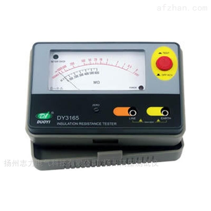 电子式指针绝缘电阻测试仪