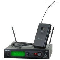 Shure話筒 舒爾無線領夾話筒 電容話筒
