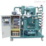 出售租赁真空滤油机承修二级设备