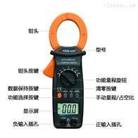 租賃出售電力承裝設備鉗型電流表