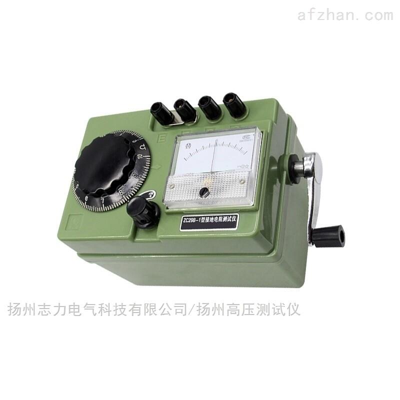 ZC29B-1接地电阻表