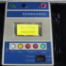 电力承试四级绝缘电阻测试仪