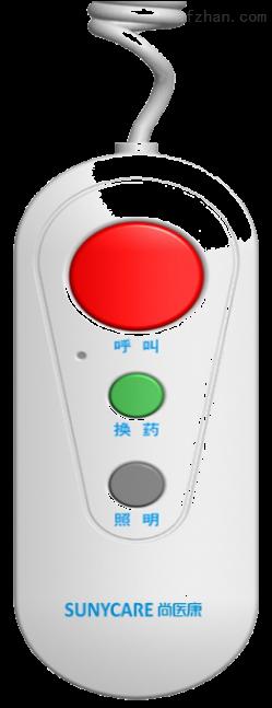 傳呼 信息化呼叫系統  傳呼對講機  呼叫器