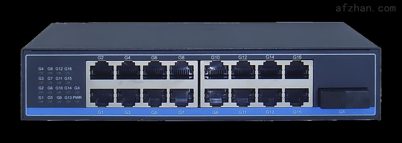 賽康 安防級交換機  千兆1光16電  非網管