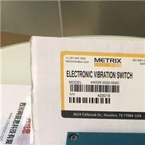 美國邁確METRIX傳感器ST5484E