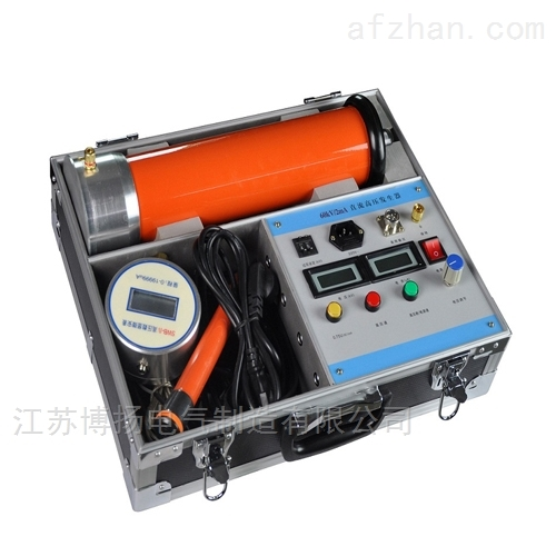 优质厂家高压直流发生器