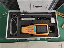 油漆探測器濃度超標報警器測漏儀泄漏檢測儀