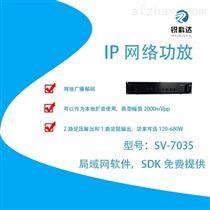 120W機架式網絡定壓功放IP公共廣播