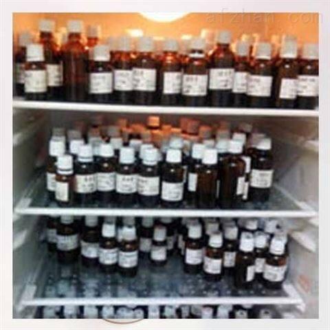 实验试剂109-12-6,2-氨基嘧啶