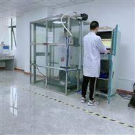 呼吸熔喷滤料泄漏性测试用途-CW