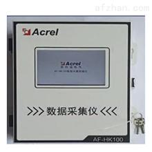 AF-HK100在线自动监测采集仪 数据采集器