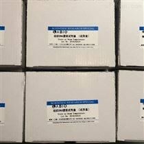 1404-26-8多粘菌素B进口标准品
