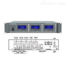 广播系统三路多媒体播放器 多路音源