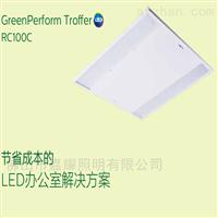 RC100C LED33S EL C飞利浦RC100C  32W带集中电源LED应急面板灯
