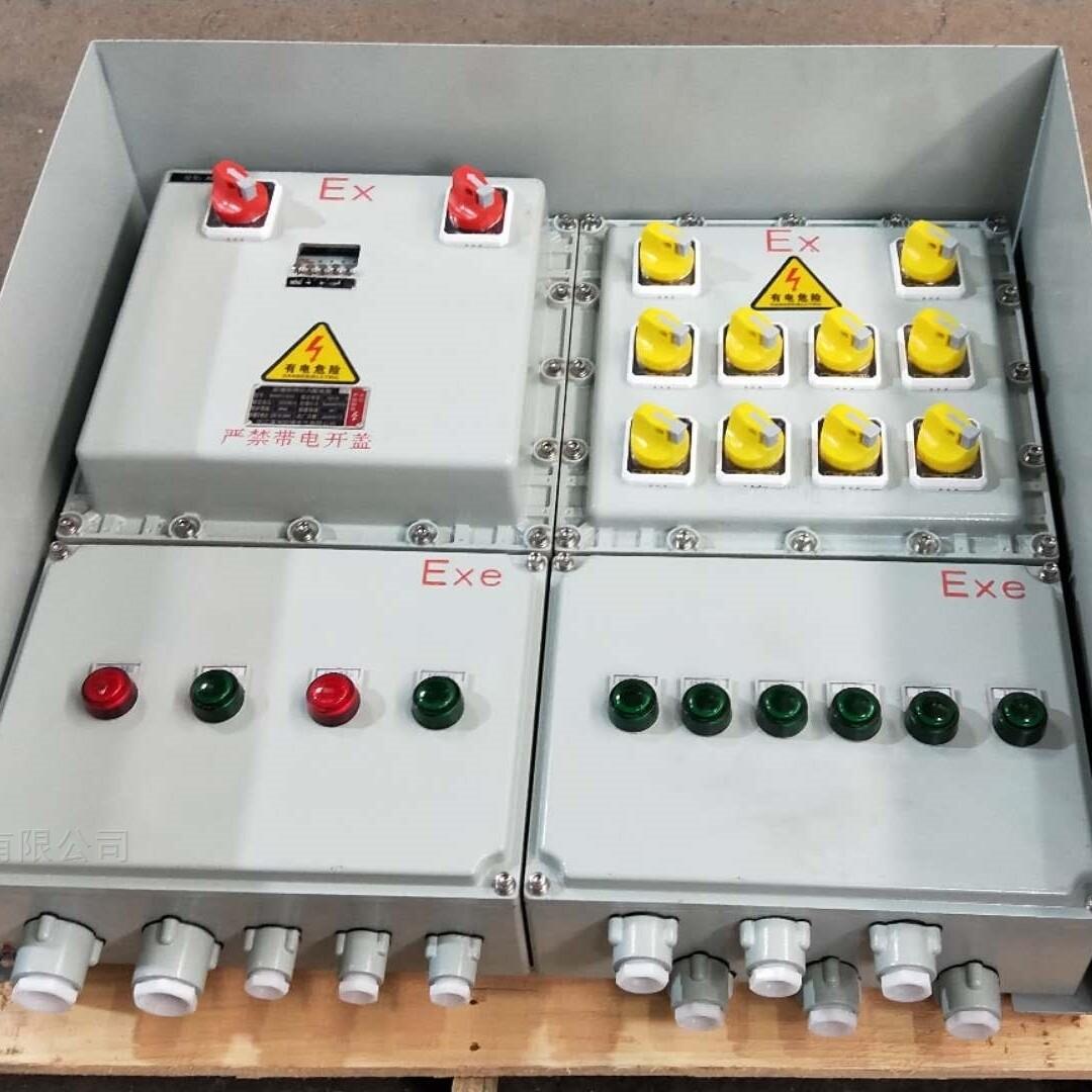 防爆配电箱照明动力电源箱铝合金防爆箱