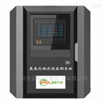 BYQL-NOX河北氮氧化物监测设备