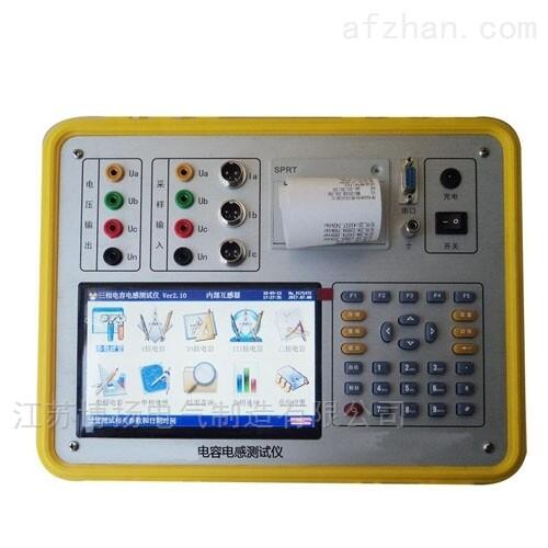 三相电容电感测试仪承试资质