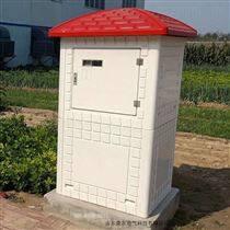 山东农用灌溉智能玻璃钢井堡 射频卡控制器