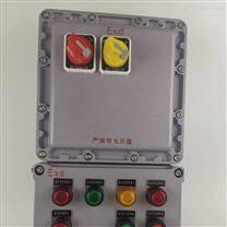 AC380V EXdeIICT4防爆动力配电箱