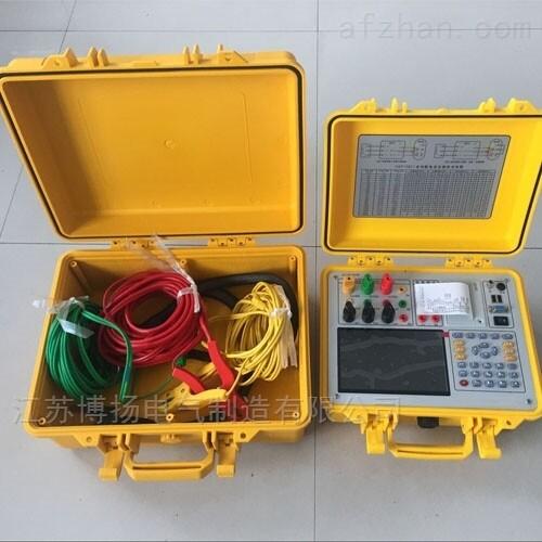 承试资质变压器空负载测试仪