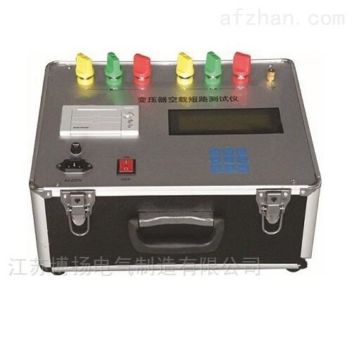 变压器空载短路测试仪生产厂家