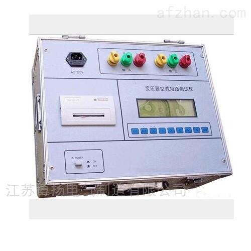 变压器空载短路测试仪易操作
