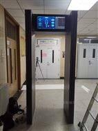 凌源手机安检门,又称电子设备探测厂家