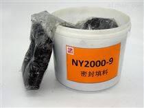 信诺牌NY2000-9泥状填料石墨软填料