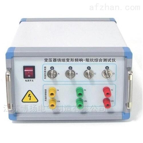 专业生产变压器绕组变形测试仪