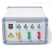 变压器绕组变形测试仪正品低价