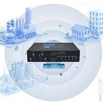 5G千兆工業網關/CPE /5g千兆邊緣計算網關
