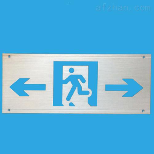 购物中心应急疏散标志灯 单面双向指示
