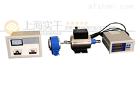 SGDN測發動機扭矩動態儀器_電機動態扭矩測量儀