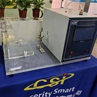 美国CSI防护服合成血液穿透检测仪
