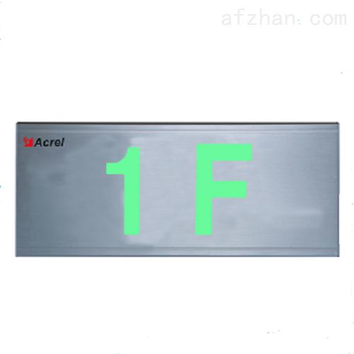 单面耧层指示标志灯 壁挂单面楼层
