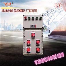 BXM-防爆配电设备 BXM-防爆电源箱 裕恒防爆