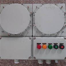 BXQ-25风机用防爆磁力启动器电机保护启停开关箱