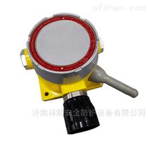 無線氣體探測器