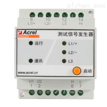 ASG200测试信号发生器 能及时启动并产生测试