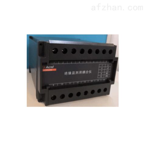 绝缘监测耦合仪用于单项交流直流不接地系统